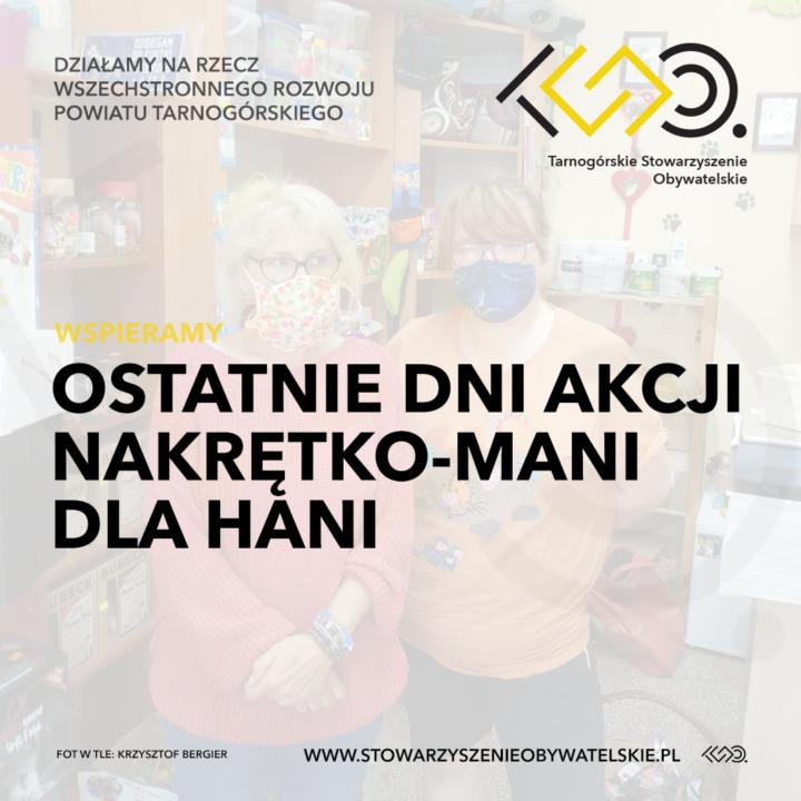 Ostatnie dni akcji Nakrętko-mani dla Hani